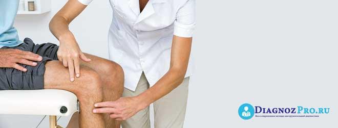 Изображение - Лапароскопия коленного сустава physiotherapy-treatment-for-knee-pain